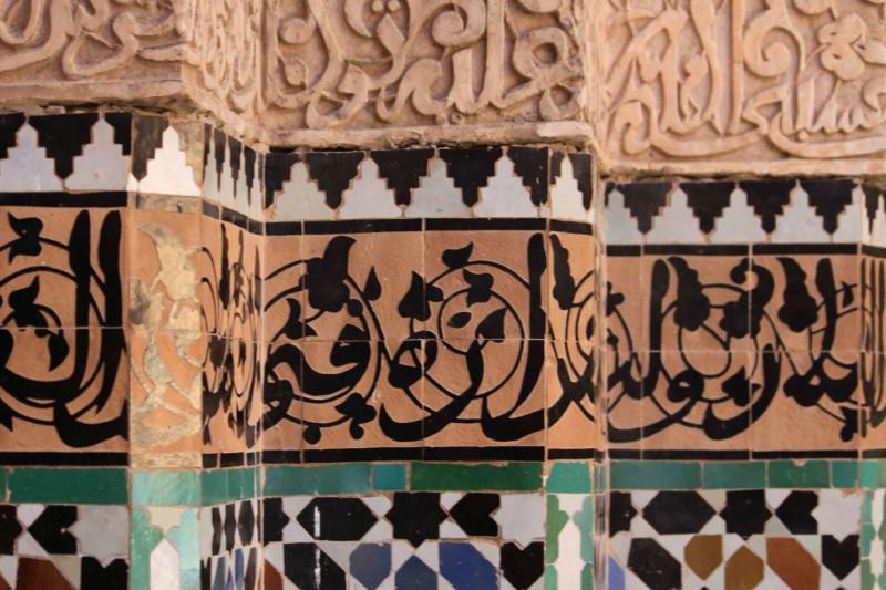 Marrakech-63-2