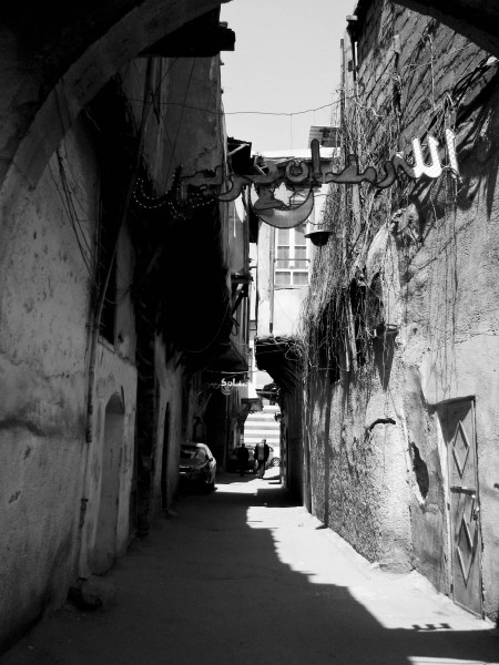 Damascus-43-2