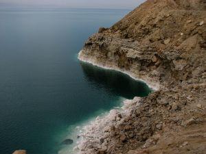 Dead Sea, 2009